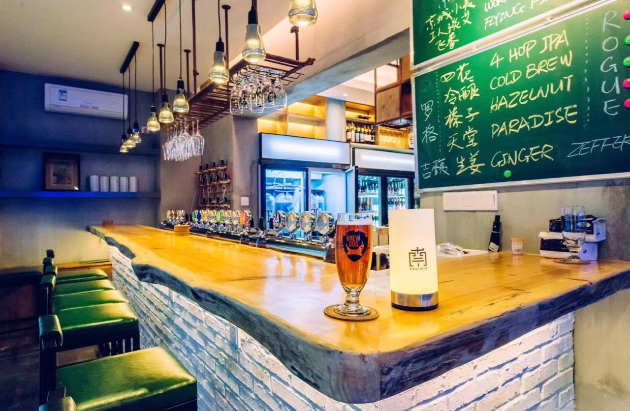 South-12-beer-bar-1-.jpg