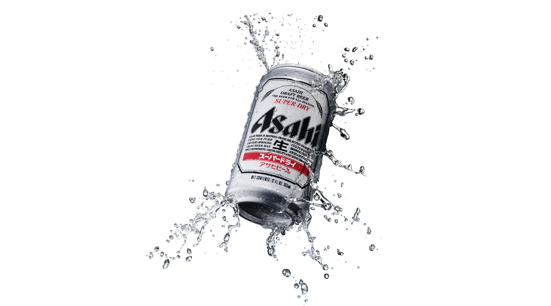 Asahi-can-splash.jpg