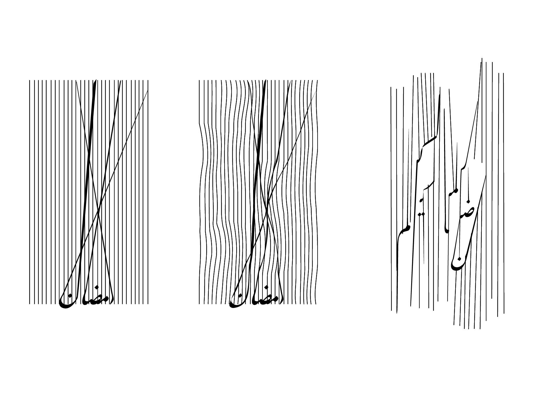 Artboard 1 copy@2x-100.jpg