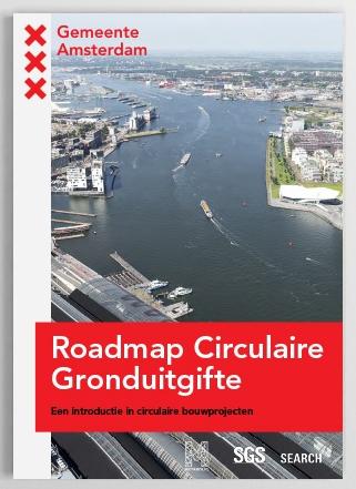 report_cover_Gronduitgifte.jpg