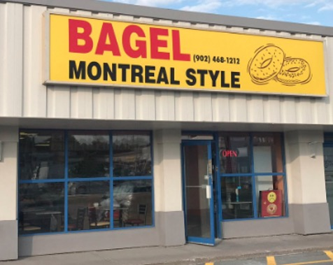 Bagel Montreal Style bakery