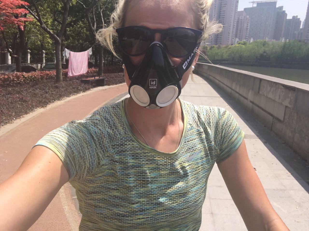 Air Masks in Shanghai