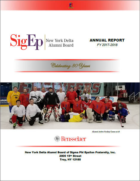 Annual Report Cover FY 2017-2018.PNG