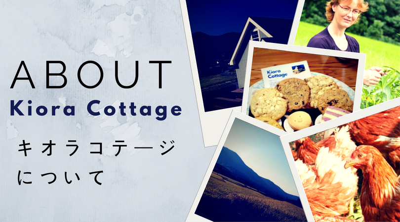 ABOUT KIORA COTTAGE