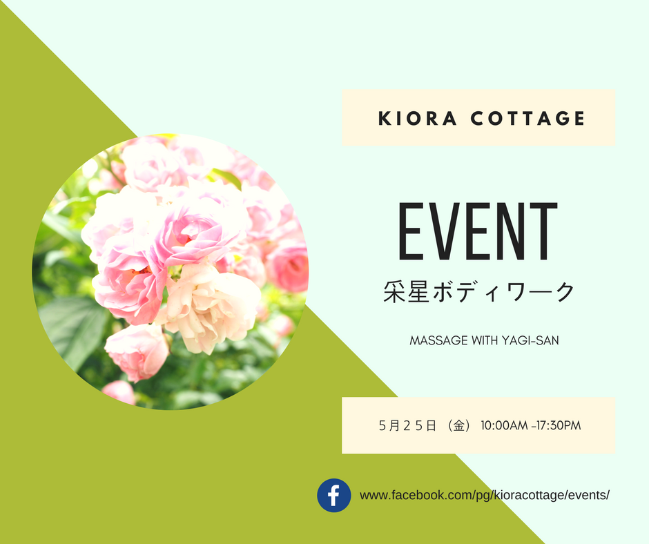 May KIORA COTTAGE EVENTS.png