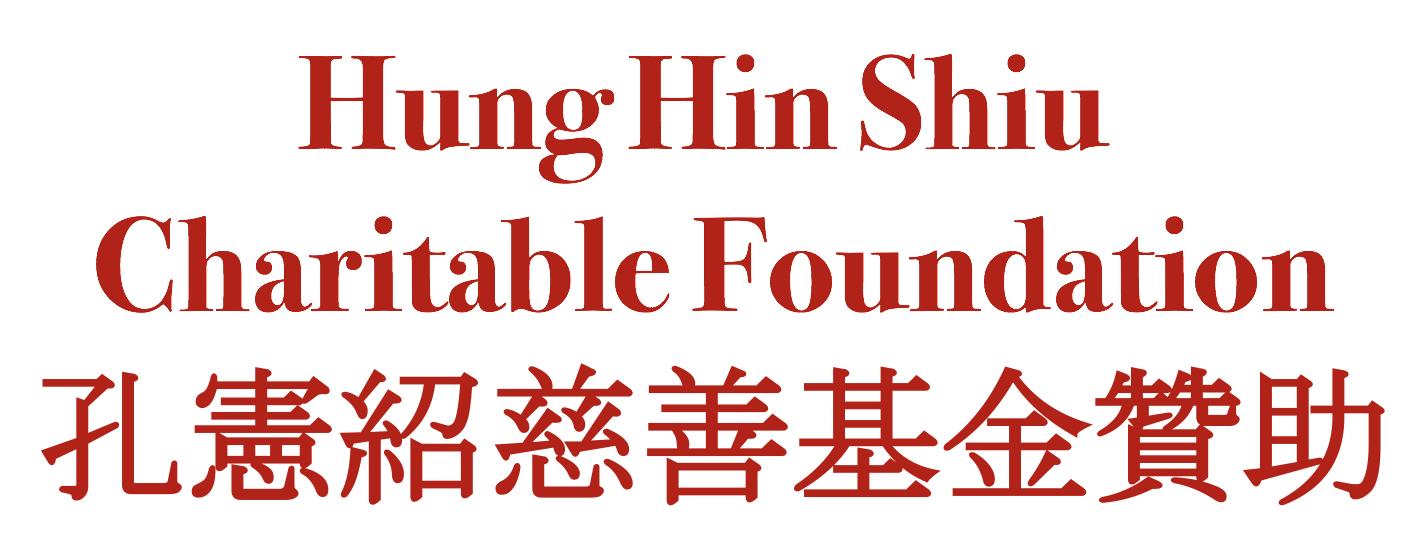 HHSCF pic.jpg