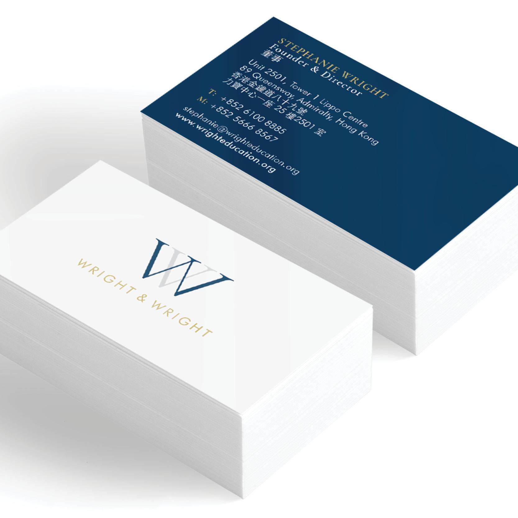W&W-Portfolio3.jpg