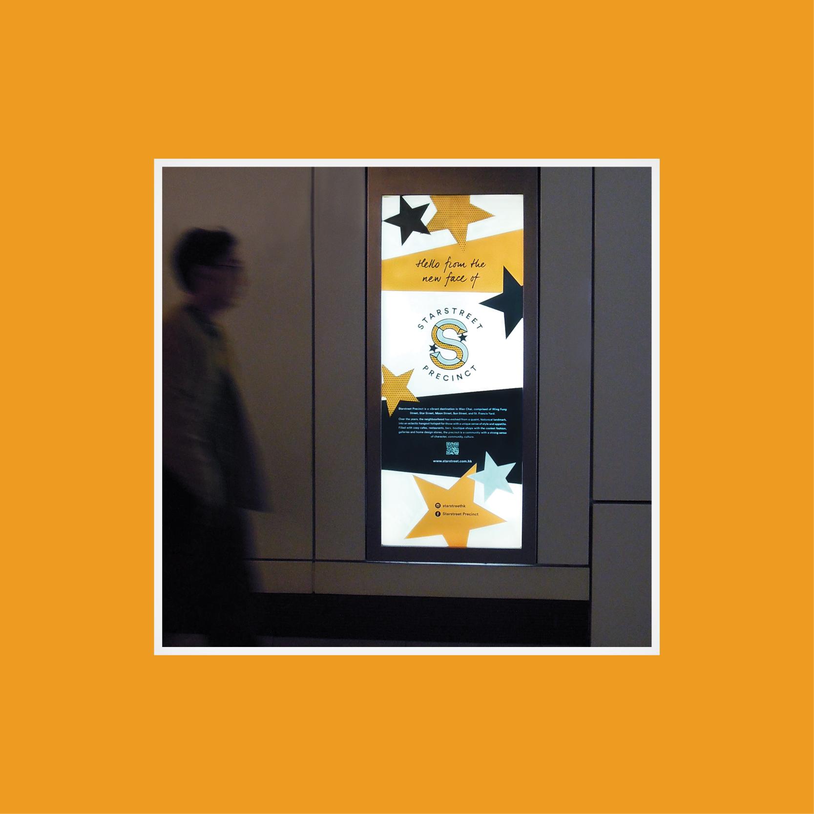 Star-Street-Portfolio3.jpg