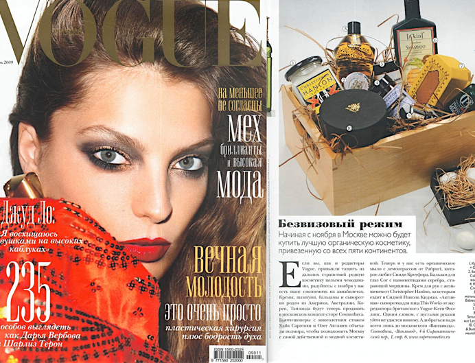 CHRISTOPHER HANLON® BEGINS EXPORTING HIS LUXURY AUSTRALIAN COSMETICS + PERFUMES TO CONNOISSEURS IN RUSSIA