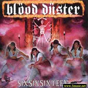 Blood Duster SIXSIXSIXTEEN EP