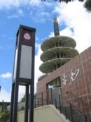 cbd_pagoda3.jpg