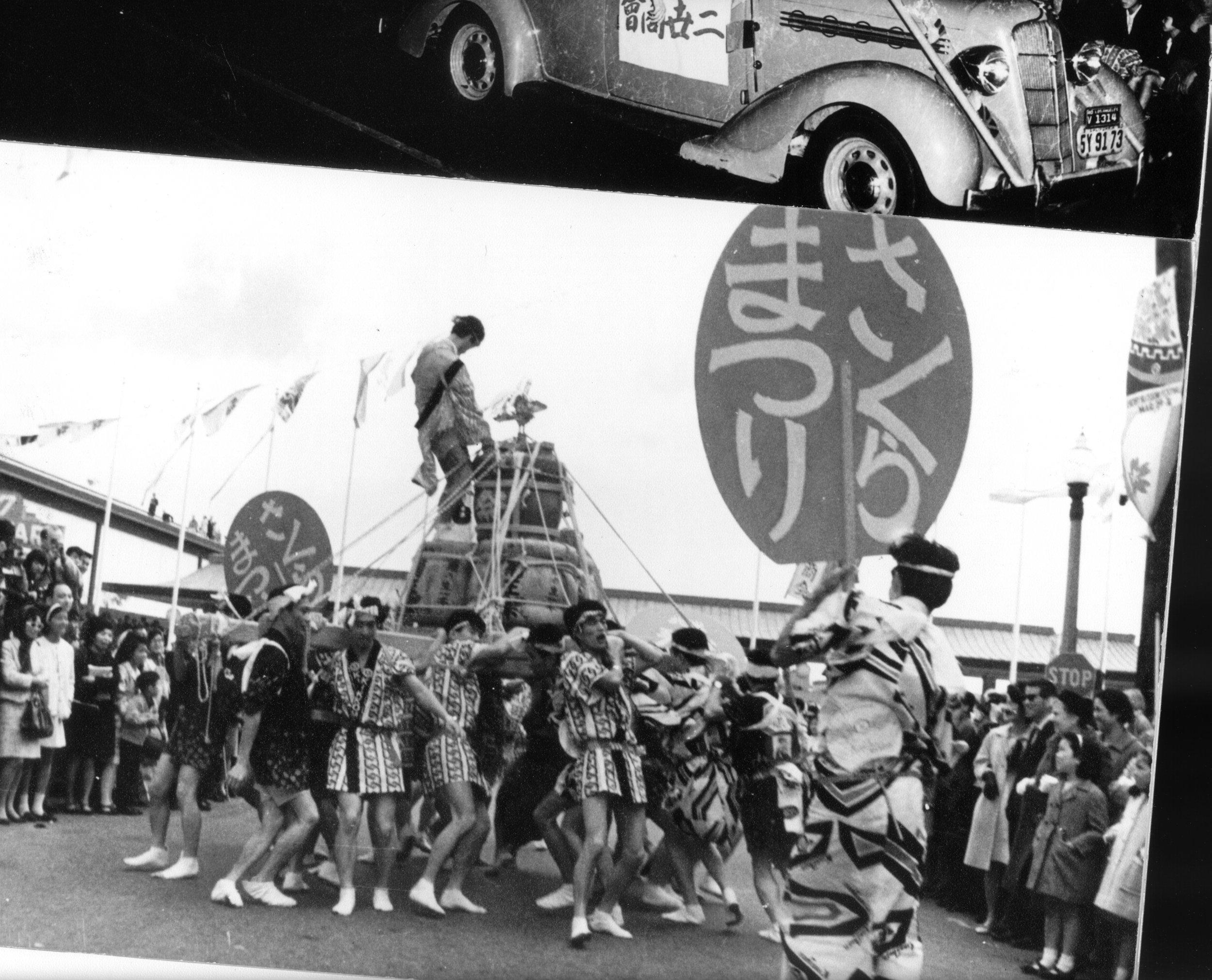 First Cherry Blossom Festival 1968 copy 2.jpg