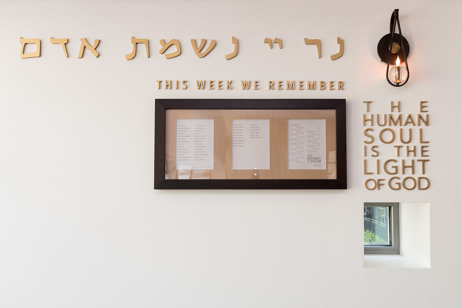 Artwork created for Chapel includes dimensional lettering in Hebrew and English surrounding a light, a frame containing a changing list of names and a square window. I designed the entire arrangement to fit within a unique and somewhat problematic wall design.