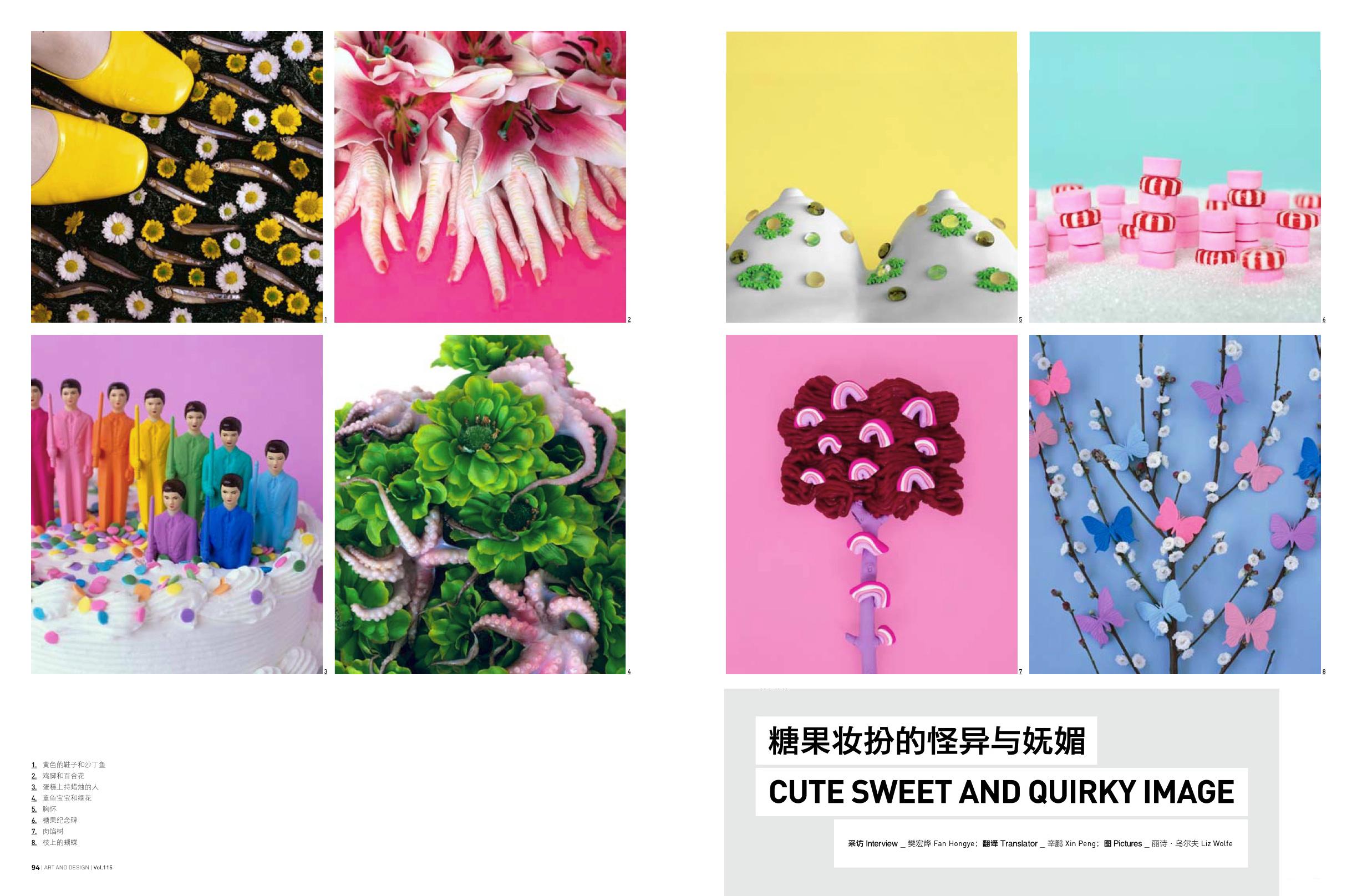 Art + Design Magazine / China /  pdf