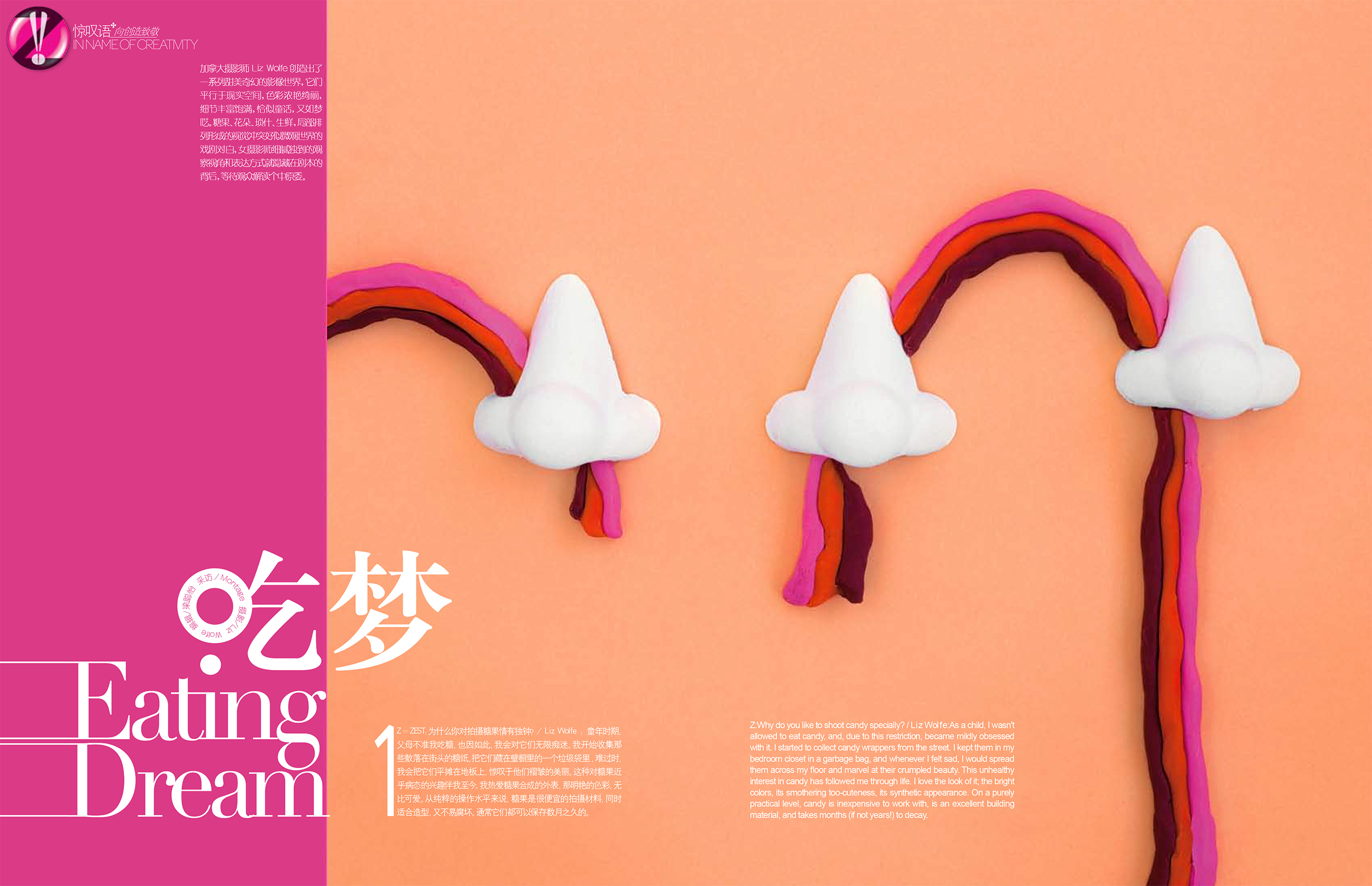 Zest Magazine / China /  pdf