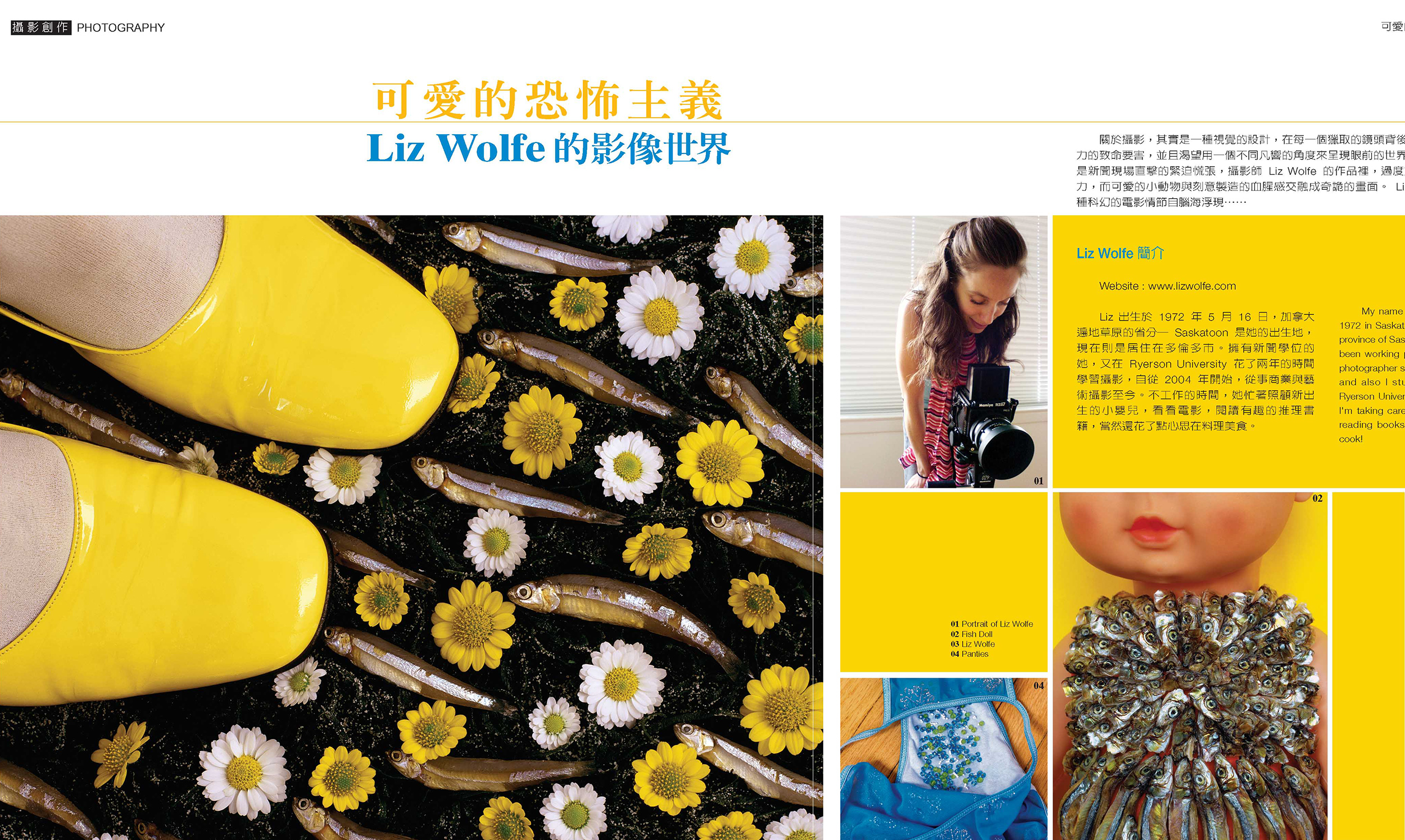 DPI Magazine / Taiwan /  pdf