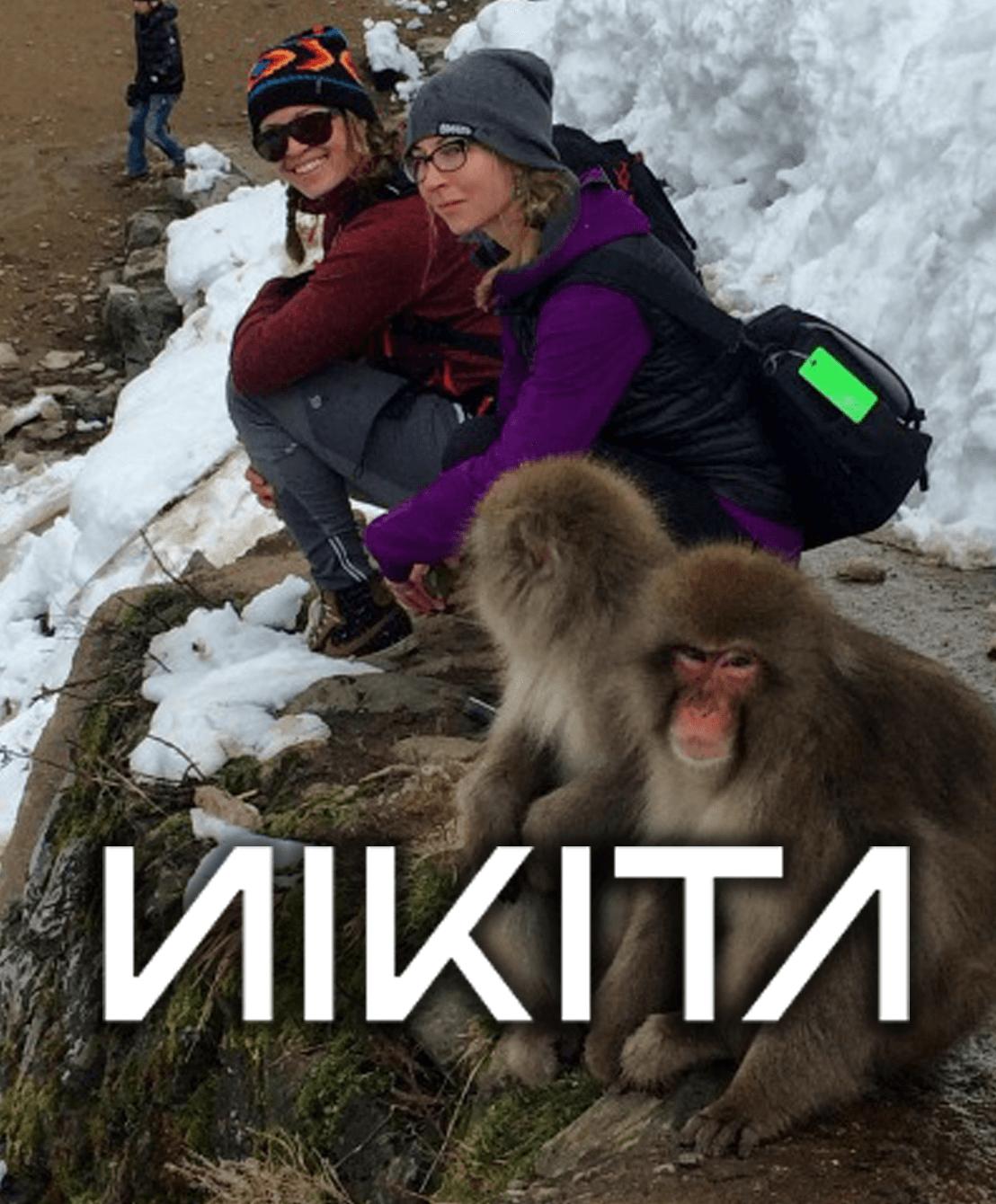 Halina Boyd takes you through Japan:   Nikita Blog / Spring 2015