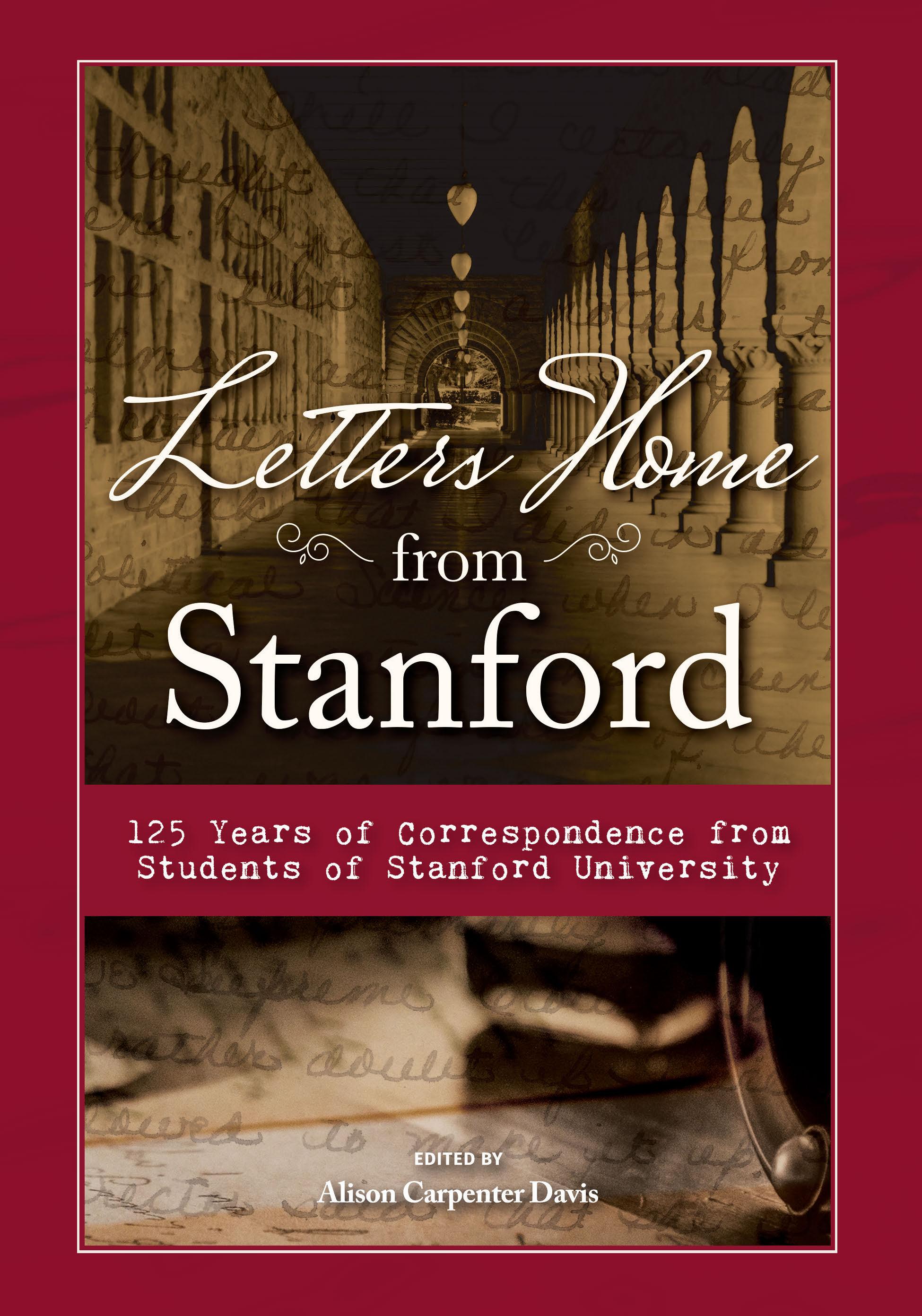 StanfordCover.jpg