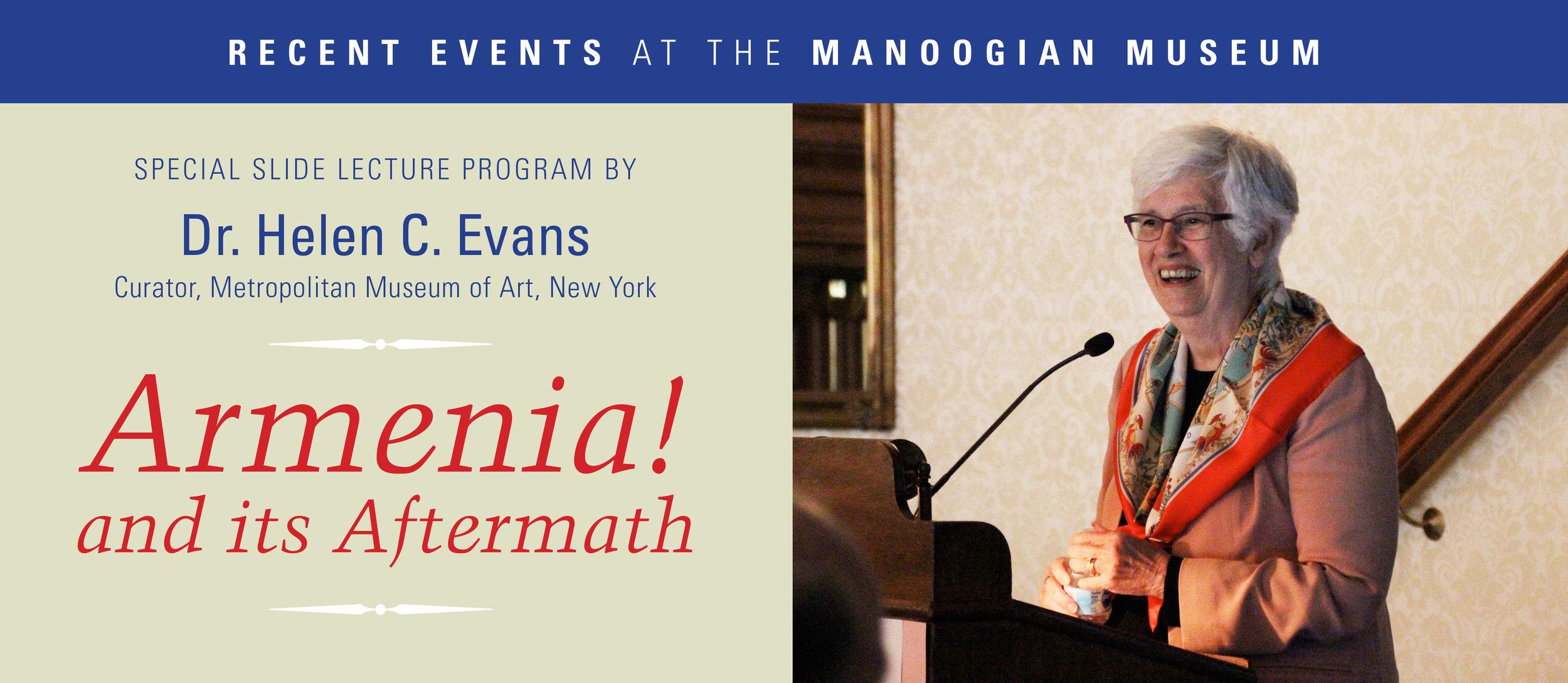 Evans Event Web Banner.jpg