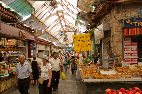 You can find fresh Sachlab at Israeli Shuks like this one.