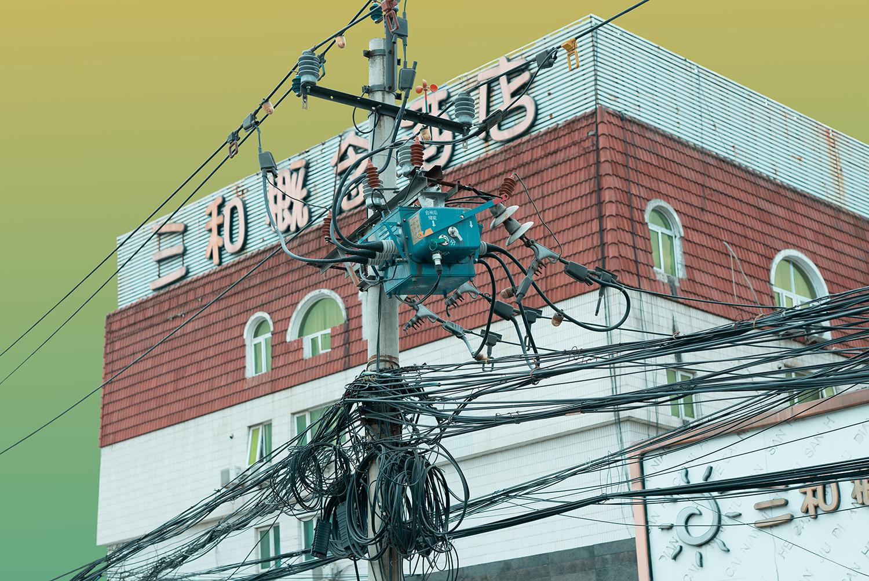China 0_13 1500.jpg