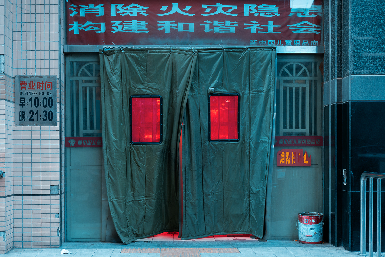 China40_4 1500.jpg