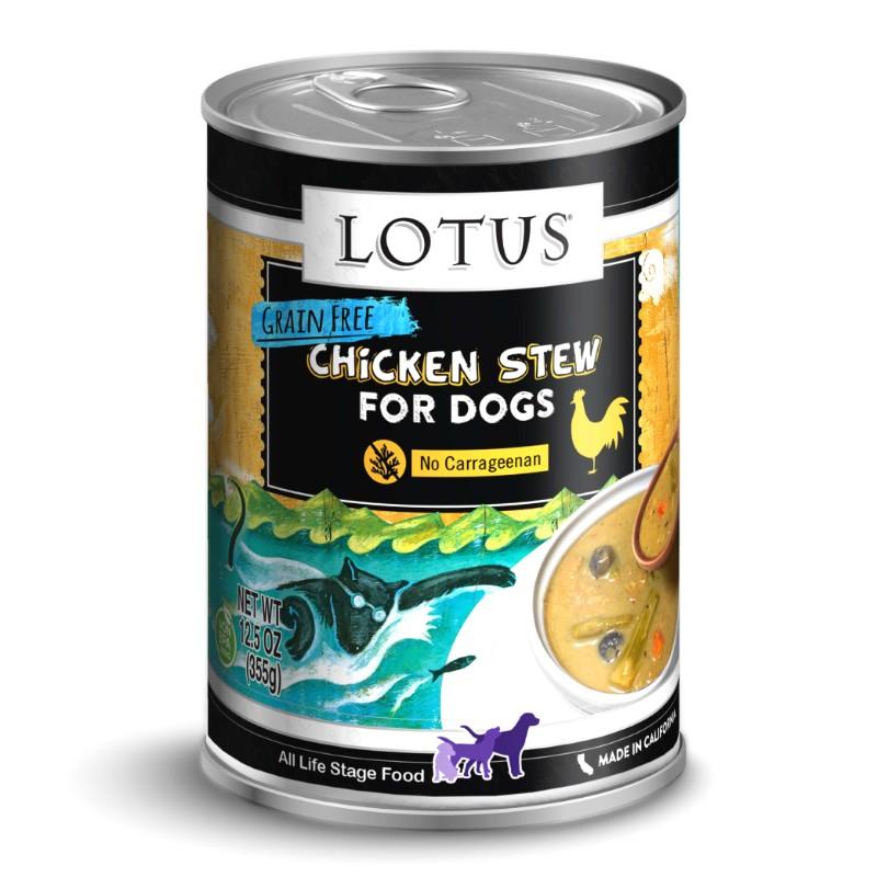 lotus chick stew.jpg