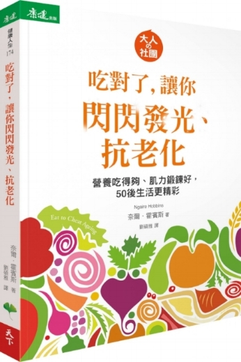 Taiwan Cover from CW .jpg