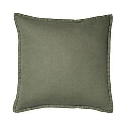2. Adairs cushion2.jpg