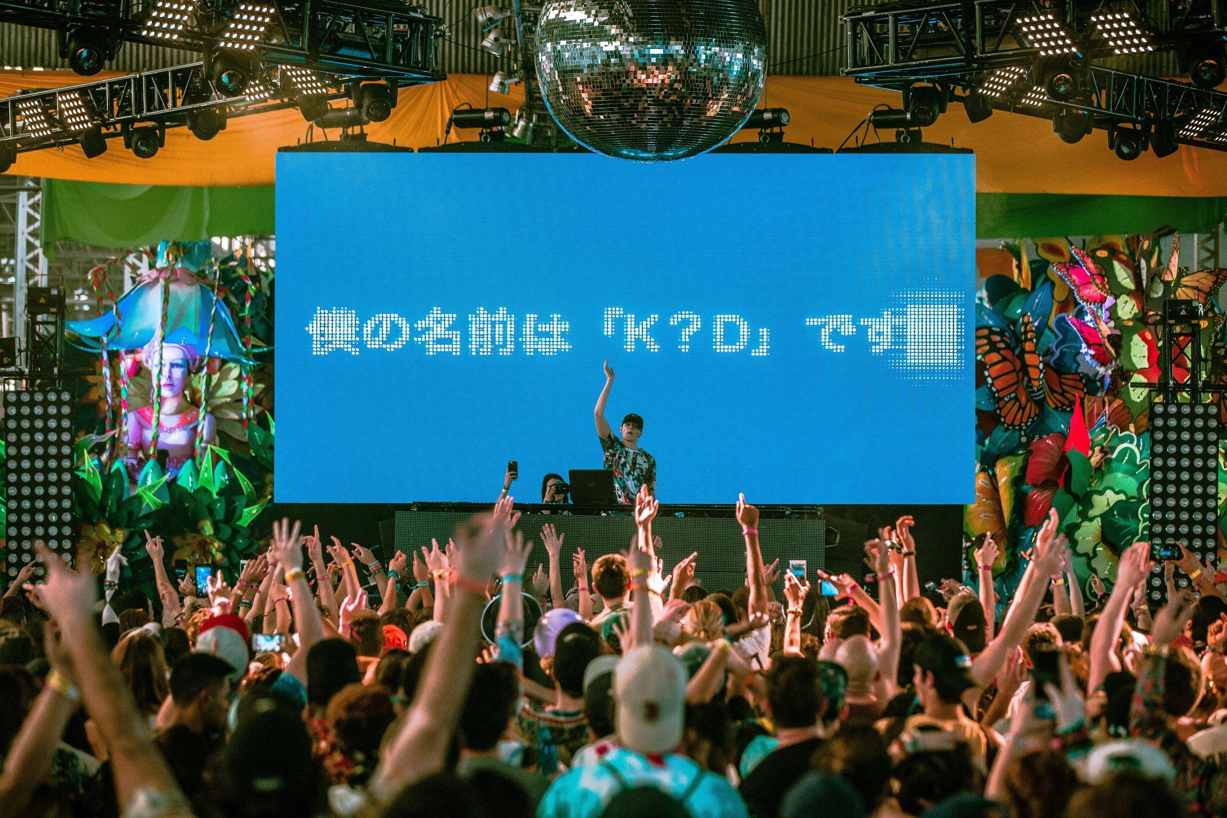 K?D CROWD SHOT @ BUKU copy-1.jpg