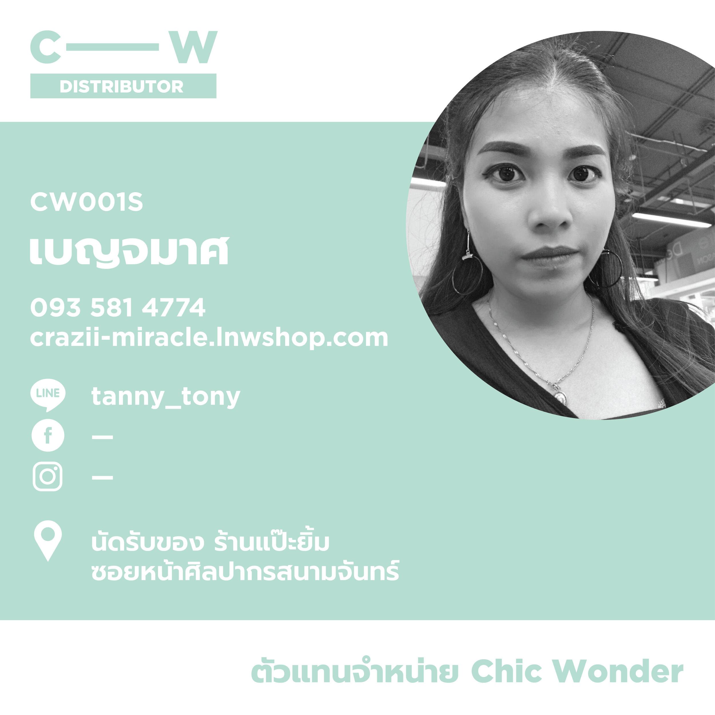 CW_DistributorProfiles-01.jpg