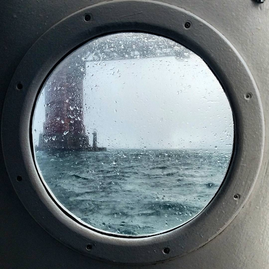 View from the wheelhouse.