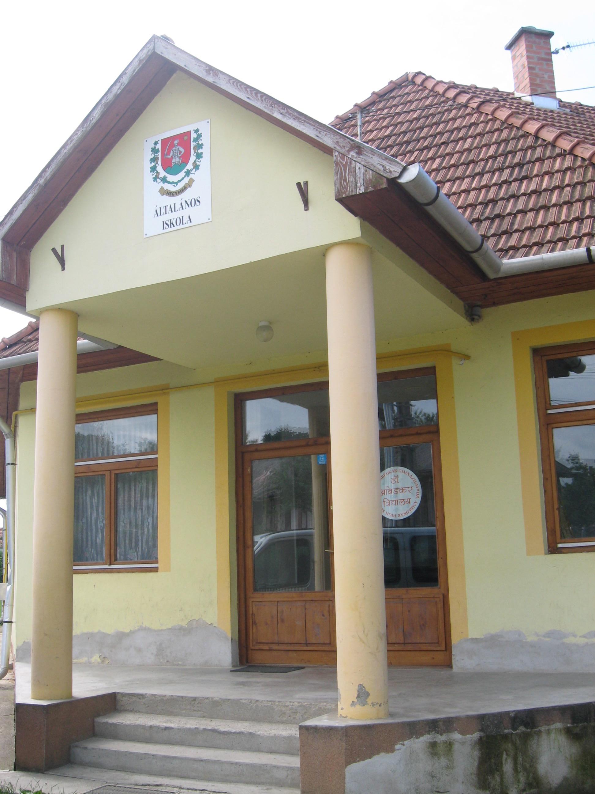 ambedkar school.jpg