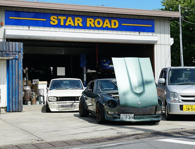"""Motivating statement found on every completed car by Shouji, founder of Star Road: """"We specialize in the restoration of Classic Cars. We are the light you are searching for when it comes to restoring you classic machines. This is Star Road. We are proud to help bring your classic car back to life, once again."""" #skyline #datsun #280z #shakotan #keido #starroad #japan #roadrace #l31 #l28 #l26 #l24 #kenmeri #laurel #restoration #garagebuilt"""