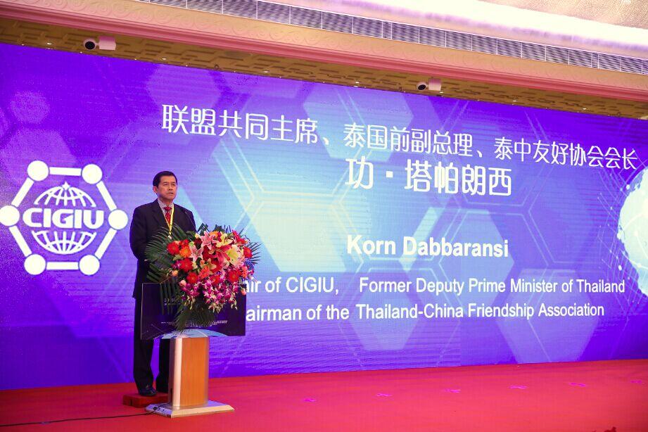 图为泰国前副总理、泰中友好协会会长、中