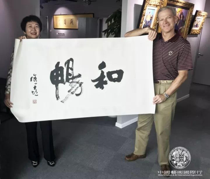"""Mr. Steven C. Rockefeller Jr. collected the calligraphy work """"和畅""""(He Chang)by Mark Cheung"""