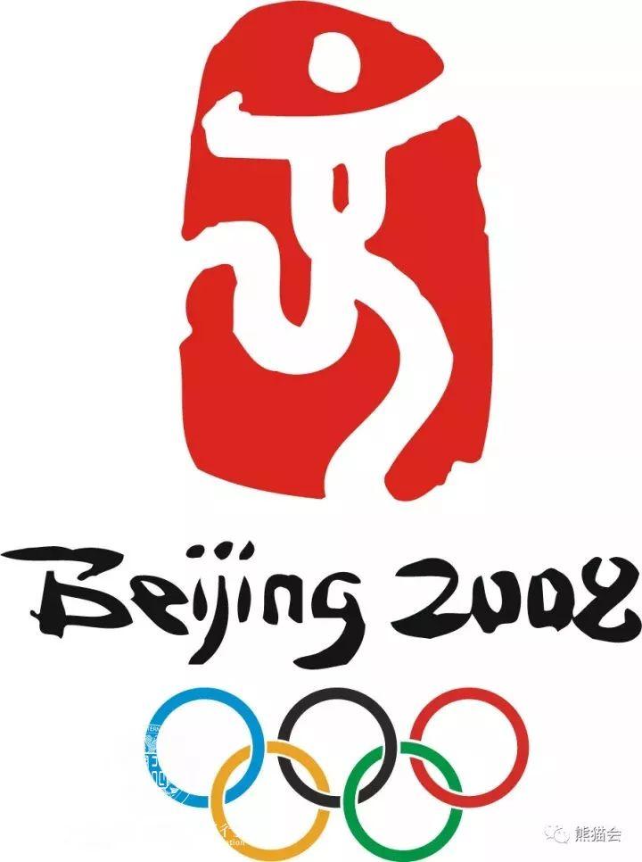 ▲ 2008年奥运会会徽