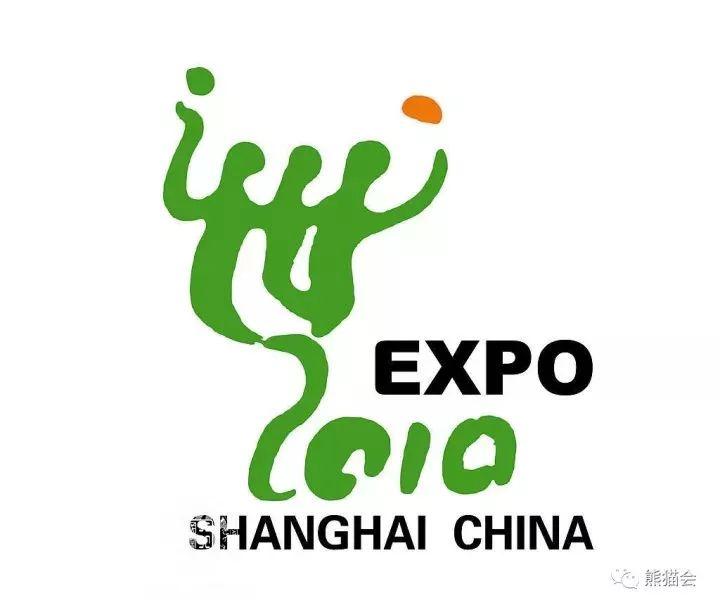 ▲ 2010年上海世博会会徽