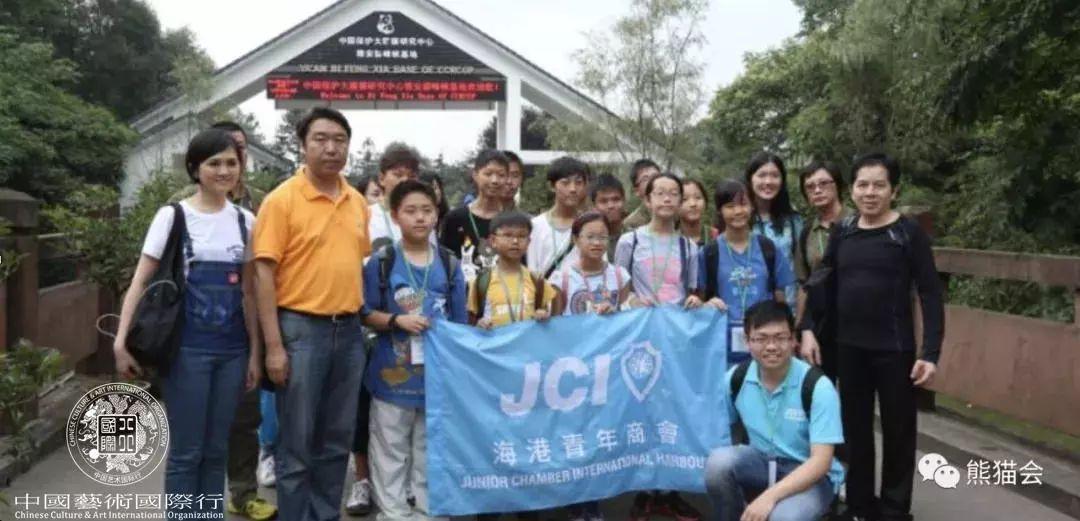 ▲ 与香港的孩子们在雅安合影