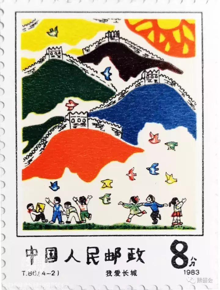 ▲ 《我爱长城》邮票