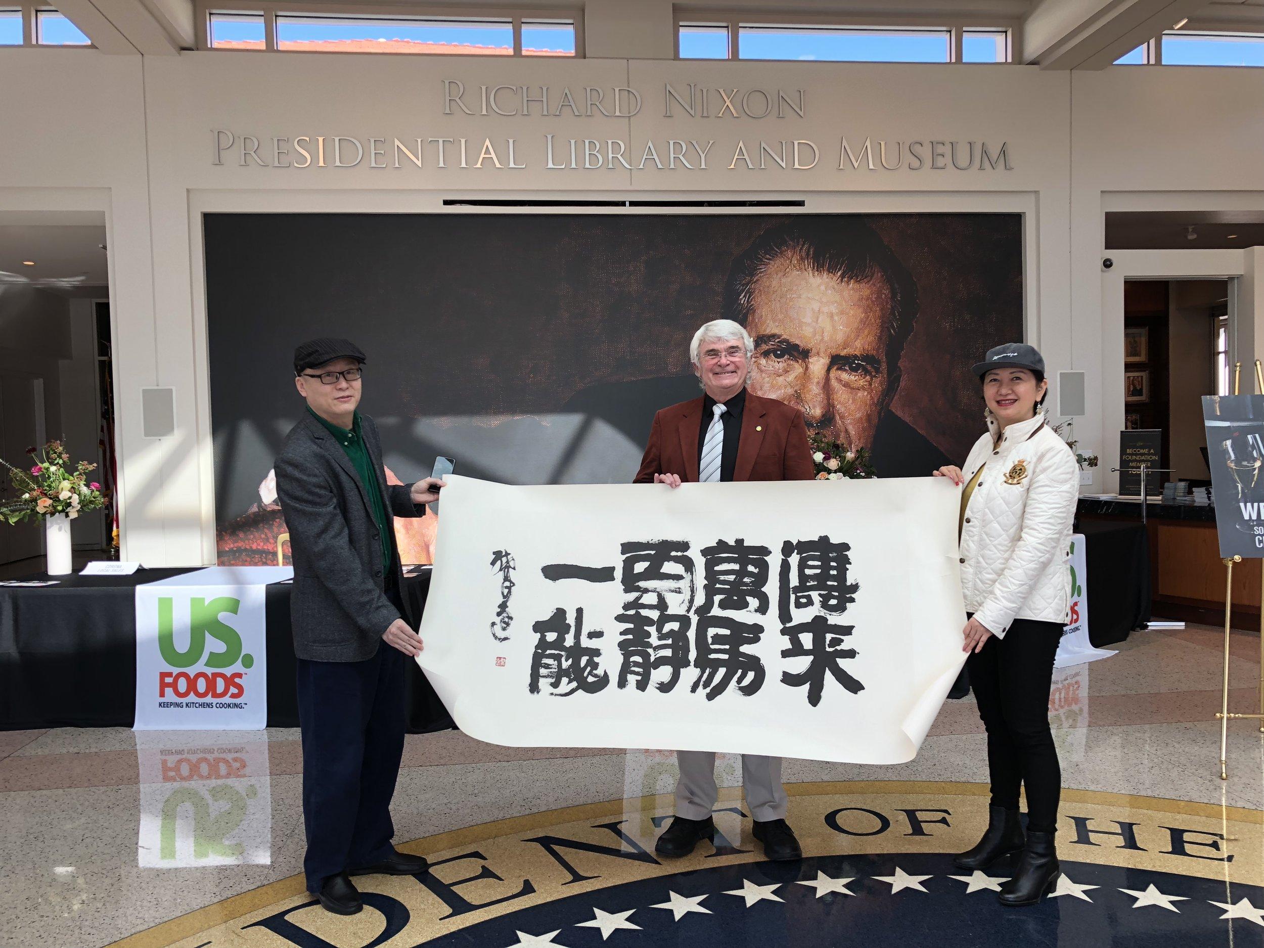 唐纳德·尼克松代表家族收藏艺术家张肇达的书法作品