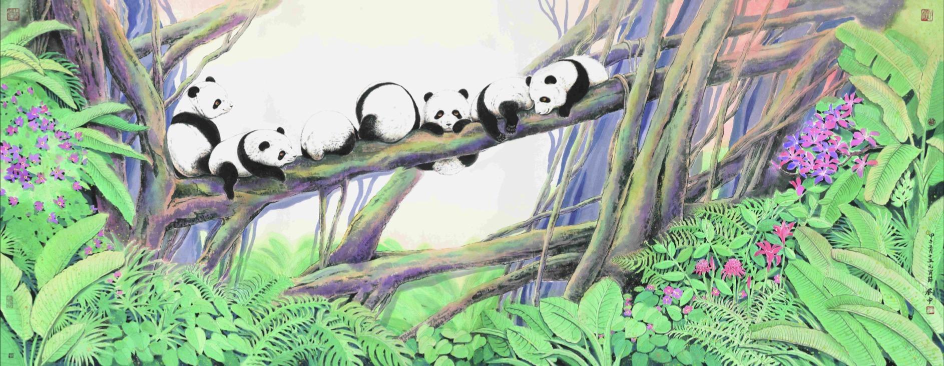 熊猫天堂 Panda's Paradise 2014