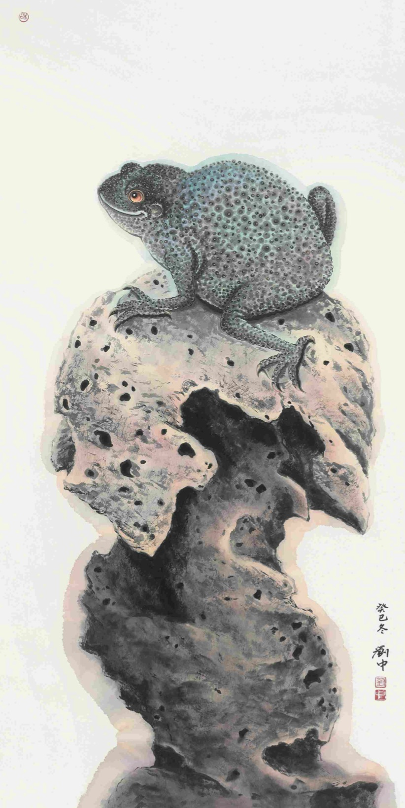 Copy of 鑫⽯ A Toad On A Stone 2013