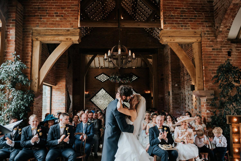 shustoke-barn-ceremony.jpg