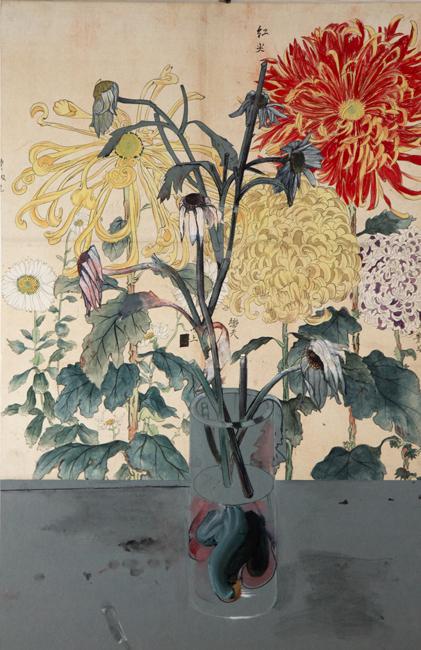 Garden Specimens