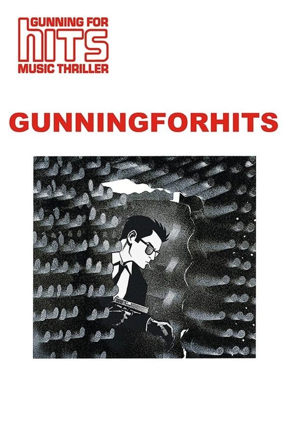 gunning-for-hits-2.jpg