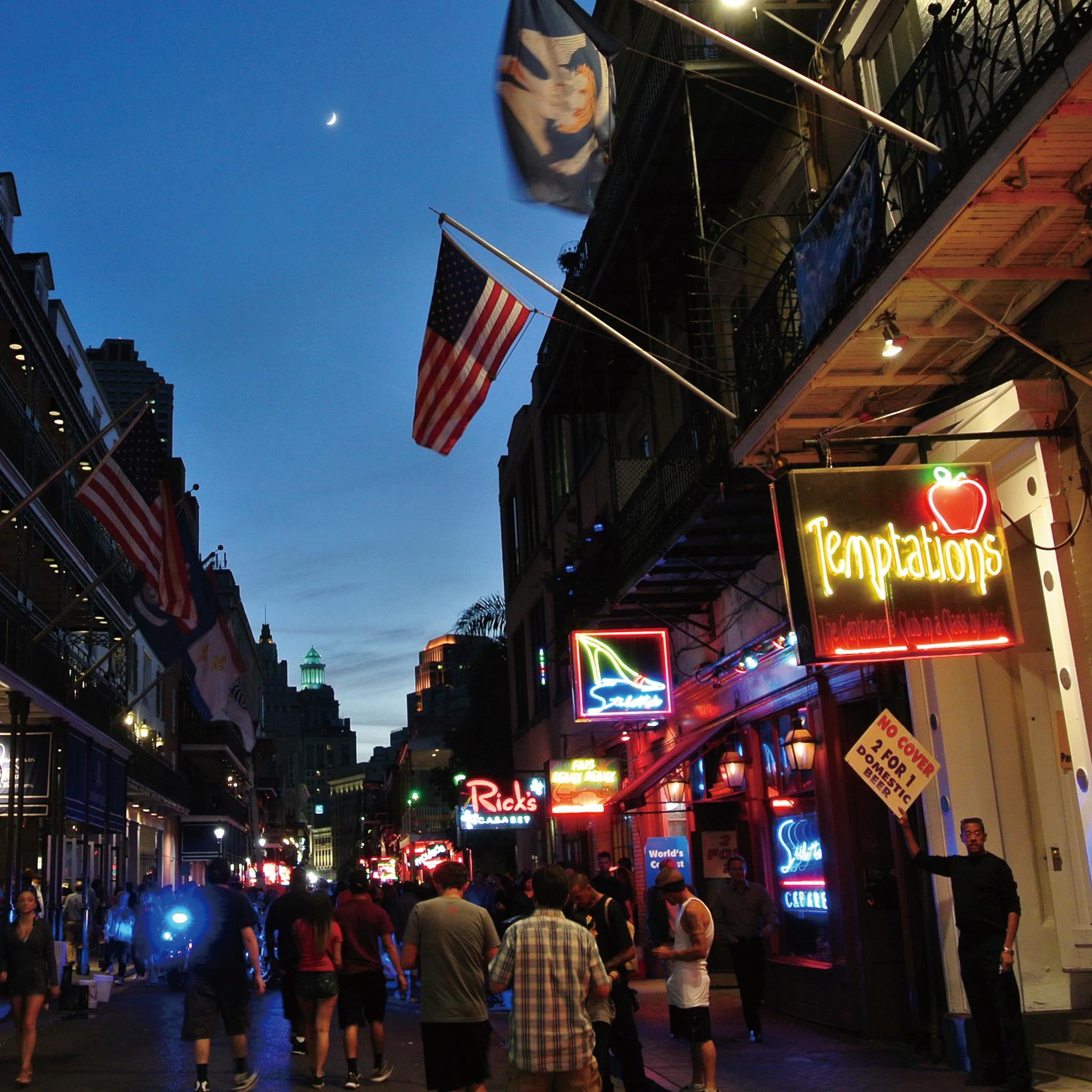 new-orleans-architectural-photography-urban-landscape_22334062800_o.jpg