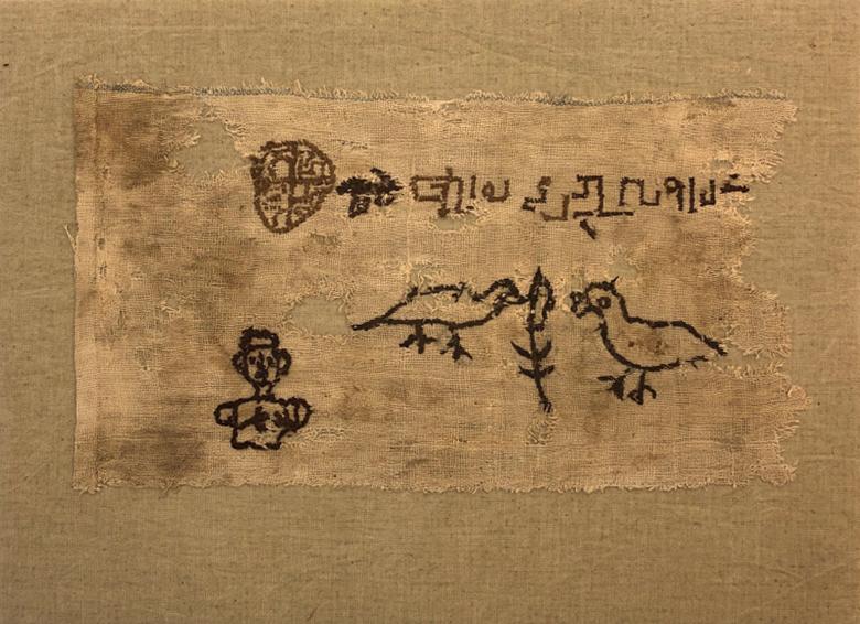Coptic (Egypt), 200 B.C.E.  Textile fragment  Linen, wool: plain weave, embroidered