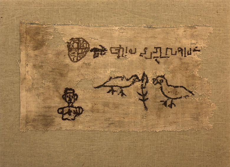 Coptic Ducks.jpg