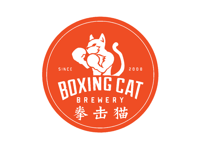 Boxing Cat Brewery_Orange.png